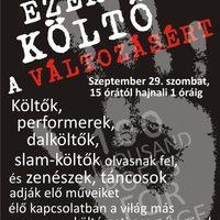 A 2012-es esemény plakátja
