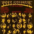 Illés - Ezek a fiatalok (1967)