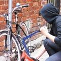 Kerékpárt lopott, Mányon fogták el!