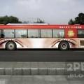 ötletes reklámok: a buszon