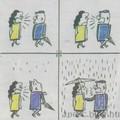 Ez a szerelem