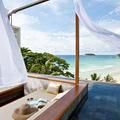 Töltenéd itt a nyarad?