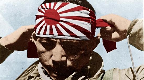 kamikaze-sz1.jpg