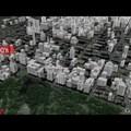 Videón a magasodó Manhattan