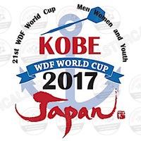 Magyarok nélkül a WDF World Cup