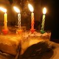 Négyéves születésnap