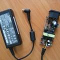 Problémák a laptop töltő kábelével