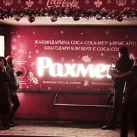 Coca-Cola melegedő