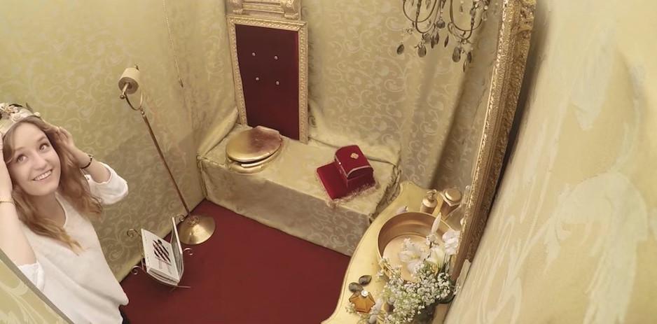 donat-mg-royal-toilet-1-938x463.jpg