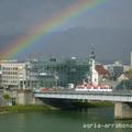 Kirándulás Felső-Ausztriában – II. rész: Linz