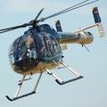 MD 600 - Az első NOTAR helikopter Magyarországon