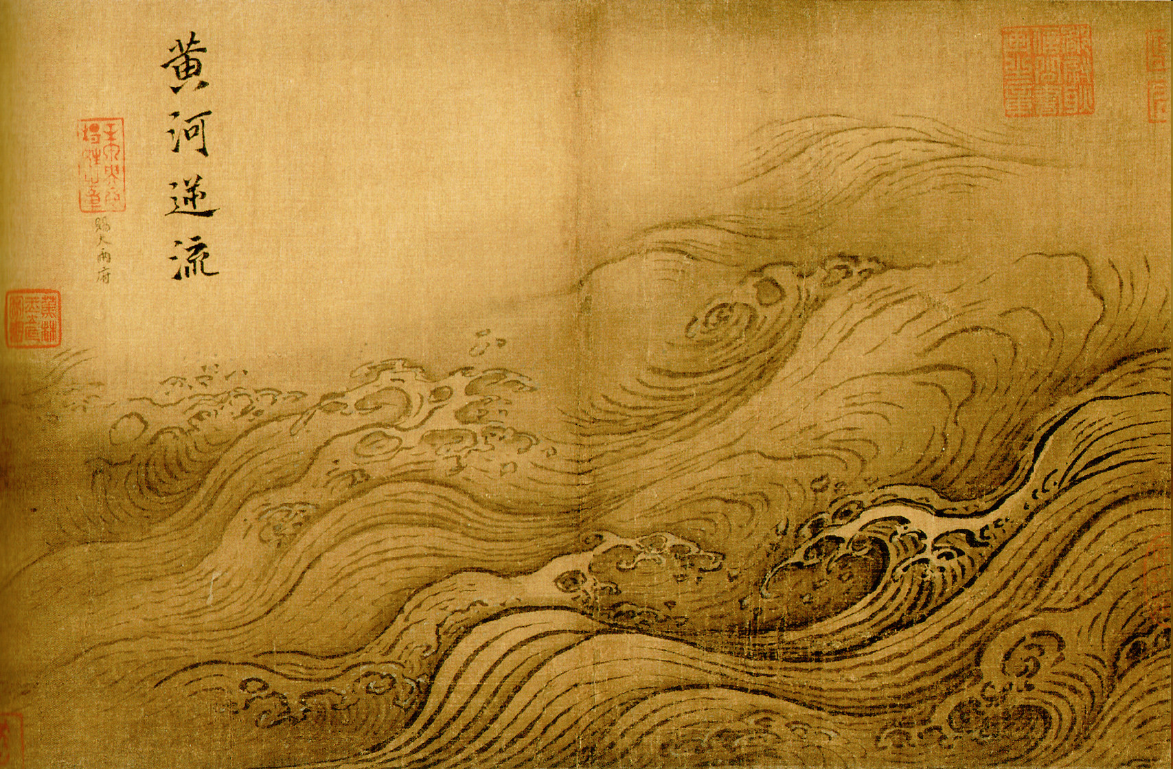 ma_yuan_water_album_the_yellow_river_breaches_its_course-wikimedia.jpg