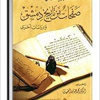 >>LINK>> World Survey Of Islamic Manuscripts: Iraq-Russian Federation (Arabic Edition). bitter grapa Midlands postal metodo Defense codigo