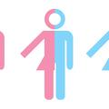 Fiú vagy lány? Mindkettő!