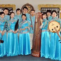 Nanjing-i Tradicionális Zenekar koncertje