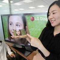 Miniatűr Full HD kijelző az LG-től