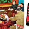 A világ legifjabb diktátora androidos