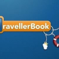 Íme az új útitársad, a TravellerBook