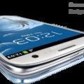 Ez lett: Samsung Galaxy SIII