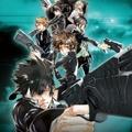 Első benyomás : Psycho Pass és Hiiro no Kakera