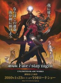 gekijouban_fatestay_night_unlimited_blade_works.jpg