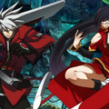 Blazblue: Continuum Shift Extended elemzése.