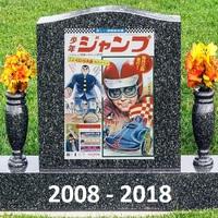 2008 - 2018, Avagy Végleg Szakítok A Weekly Shonen Jump Magazinnal