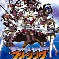 Kritika by Mangekyo022 - Freezing (Anime)