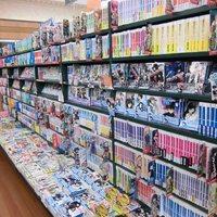 2018 Féléves Manga És Light Novel Eladási Lista