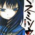 Kritika by xx18Rolandxx- Misu Misou (Manga)