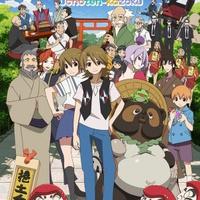 Kritika by xx18Rolandxx- Uchouten Kazoku (Anime)