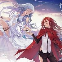 Kritika by xx18Rolandxx- Harmony ( Animefilm)