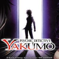 Kritika by xx18Rolandxx-Shinrei Tantei Yakumo