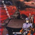 Kritika By Mangekyo022 - Big Wars (Anime Film)