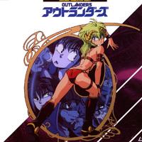 Kritika by Mangekyo022 - Outlanders (Anime)