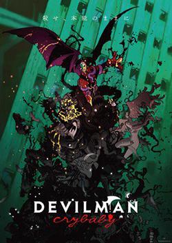 devilman-crybaby-visual.png