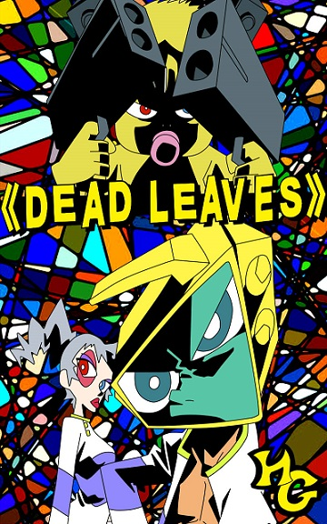 dead_leaves_poster_by_hellgirl66618-d7j64p1.jpg
