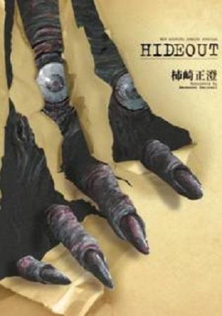 hideout-l0.jpg