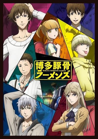 htr_anime.jpg