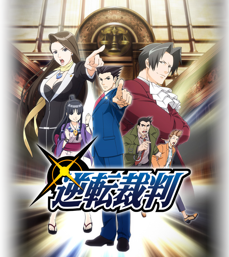 phoenix-wright-ace-attorney-anime.png
