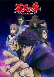 souten_no_ken_re_genesis_souten_no_ken_2_fist_of_the_blue_sky_regenesis_polygon_pictures.jpg