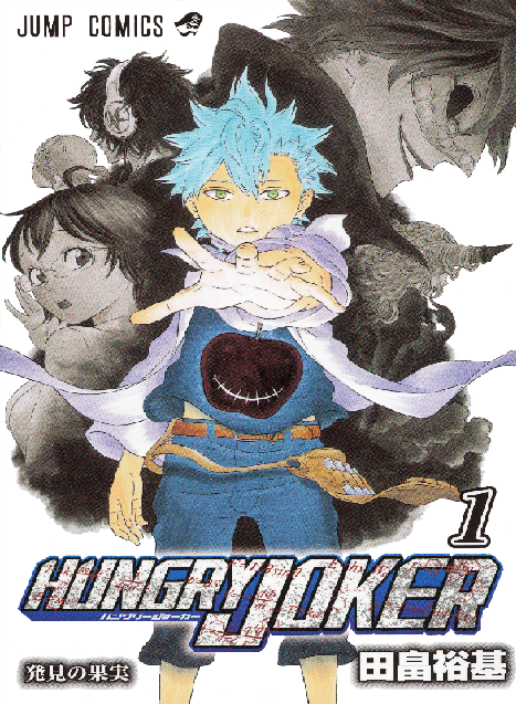volume_1_cover.png