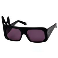 Vagány napszemüvegek