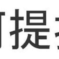 Az Attila, Virág, Norbert, Krisztián, Katalin nevek kínaiul