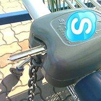 Skype titkosítónak látszó tárgy