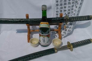 Vidám szamuráj: Gekkeikan Sake