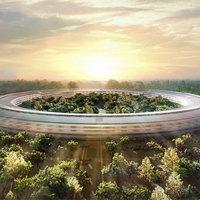 Ezért került 5 milliárd dollárba az Apple Park