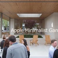 Három új terméket mutatott be az Apple, de talán nem is tudott róla
