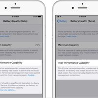 Mennyivel optimistább az Apple akksiértékelése, mint amit a külső appok mutatnak?