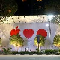 Jövő szombaton nyílik Délkelet-Ázsia első Apple Store-ja